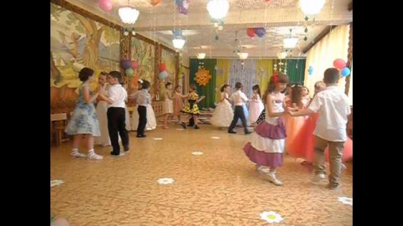 заключительный танец детей на выпускном БалЯ
