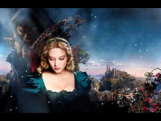 Красавица и Чудовище 2014 смотреть онлайн