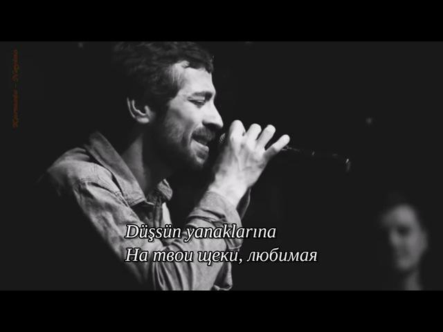 Karmate - Nayino Любимая (Resul Dindar 2015) рус суб