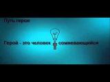 Фитнес для мозга Александр Рубин