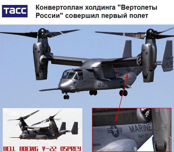 Украина должна перейти к институциональным реформам: необходима смена парадигм в оборонной промышленности, - Пайетт - Цензор.НЕТ 2411