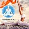 Rama Yoga - все для йоги, коврики для йоги