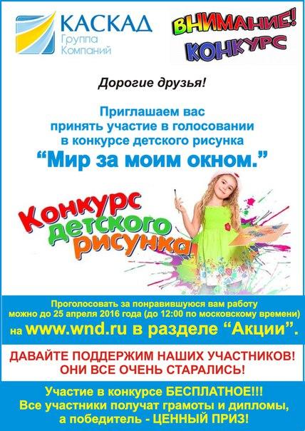http://cs633927.vk.me/v633927388/19002/vo2Q0fm2X-U.jpg
