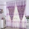 Купить шторы на заказ - NewTed.ru