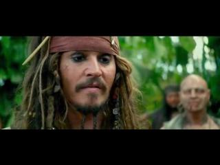 Прикол из фильма Пираты Карибского моря 4_супер прикол