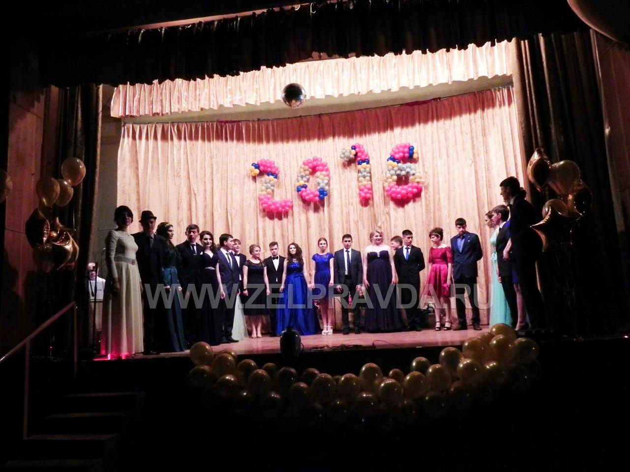 В Зеленчукском районе прошли школьные выпускные