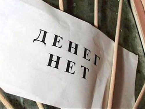 Двум жителям Зеленчукского района не выплачена в установленные законом сроки заработная плата