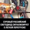 ЗАО ТПК РосЦветМет/ООО Энергия - неофициальное