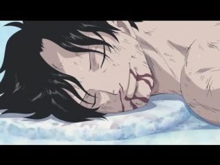 Смерть Эйса