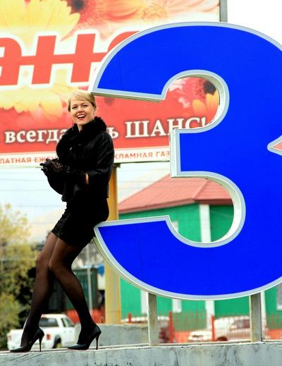 Инна Лобачева
