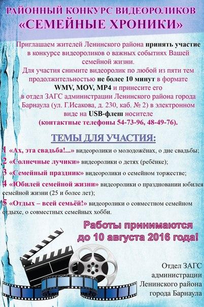 Можно подать заявление в загс через интернет в барнауле - vrn-trotuar.ru