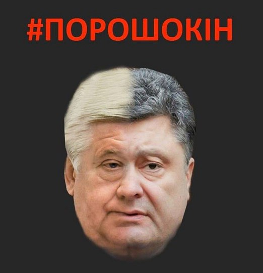 НАБ готово расследовать заявление Березюка о голосовании дубликатами карточек депутатов, - Сытник - Цензор.НЕТ 5774