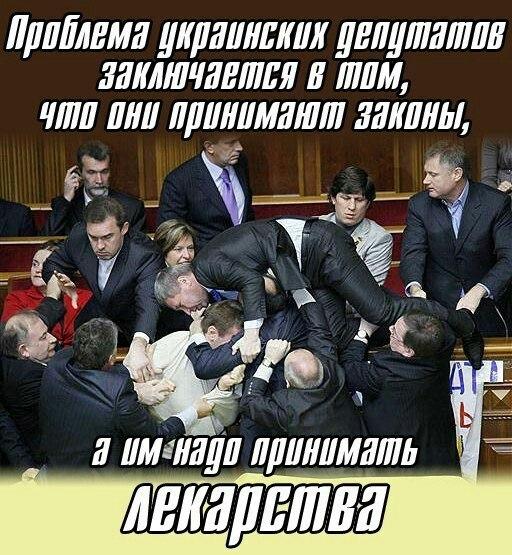 """Сегодня """"БПП"""" примет официальное решение о выдвижении Гройсмана на должность премьера, - Луценко - Цензор.НЕТ 9118"""
