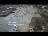 Крымский мост. Лучшие моменты подготовки к стройке в одном видео