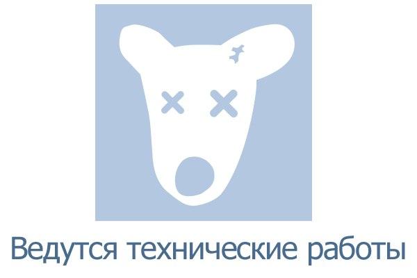 Картинка заблокированного вконтакте, открытки день