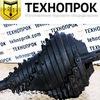 "Расширители для ГНБ. Завод ""Технопрок"""