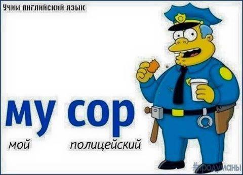 Двое полицейских чиновников попались на взятке в 1600 долларов в Тернополе - Цензор.НЕТ 1601