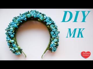 Мастер класс Веночек из цветов / DIY . The wreath of flowers