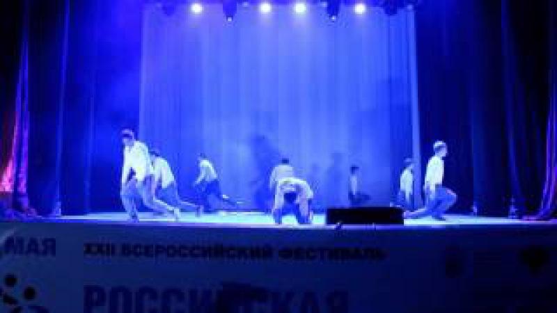 Российская Студенческая Весна 2014 - VioCube -