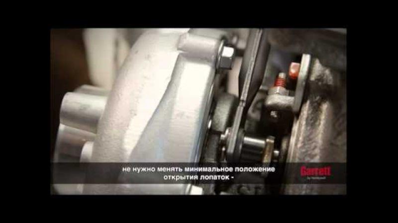 белье пошагавая инструкция устоновки турбины на ваз главная задача