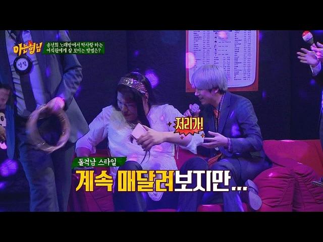 Хичоль исполняет свою любимую трот песню - Mujogeon (Park Sang Cheol). Шоу Аsk us anything, эпизод 4.