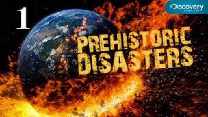 Discovery: Доисторические Катастрофы: Рождение Планеты / Фильм 1