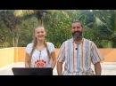 Служба Поддержки РОДНЫЕ ДУШИ (Андрей и Шанти Ханса). Выпуск 65, видеозапись от 14.0
