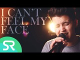 The Weeknd - I Can't Feel My Face Shaun Reynolds
