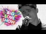 ALEKSEEV - Пьяное солнце Big Love Show 2016