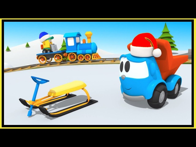 Leo the truck - The snow sledge. Christmas cartoons for kids.