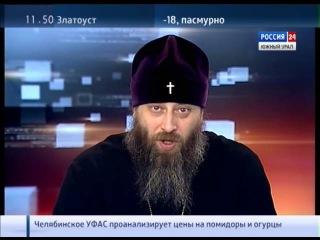 Святитель Николай как образ кротости: митрополит Никодим в эфире канала