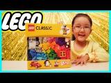 Лего Классческий /Lego  Classic