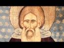 Тайны Века: Сергий Радонежский. Земное И Небесное (2014)