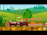 ✔ Мультики про машинки. Трактор на ферме. Дорога в лабиринте / Развивающие игры для детей ✔