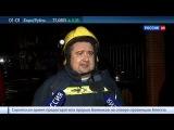 Пожар в санатории ФСБ