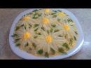 Салат Ромашка рецепт ВКУСНЫЙ Salad Daisy