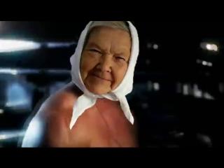 John Cena пародия БАБА ЗИНА | Прикол 2016 смотреть всем УГАР!