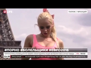 pornoroliki-o-rossiyskih-pornoaktrisah