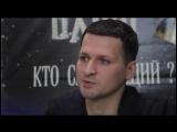 Павел Михайлов о профессии