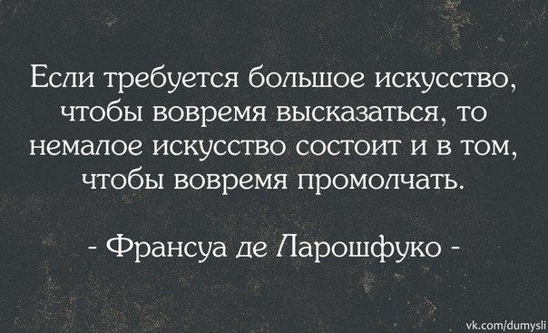 https://pp.vk.me/c633928/v633928228/21b46/noKZri-zTZc.jpg