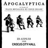 APOCALYPTICA PLAYS METALLICA - Москва