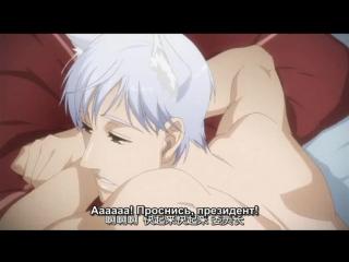Sex Pistols _ Love Pistols - OVA 2 (online-video-cutter.com) (2)