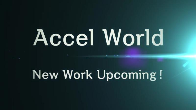 Трейлер аниме фильма Ускоренный мир: Бесконечный∞всплеск / Accel World: Infinite∞Burst