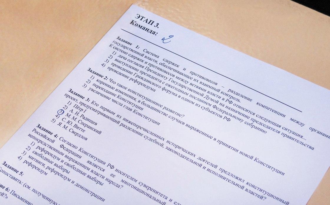 Уроки Конституции прошли в Калужской области