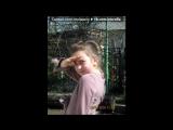 Без назви под музыку Лоя &ampamp 5ivesta Family - Твой взгляд, твой смех. Picrolla