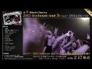 Acid Black Cherry 2015 livehouse tour S-エス- DVD & Blu-ray 告知ムービー