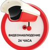 Видеонаблюдение Астрахань
