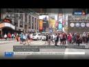 Нет фашизму и холодной войне ньюйоркцы вышли на митинг против НАТО