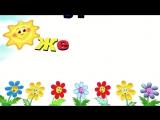 Футаж С Днем Рождения! #Поздравление Желаем счастья #4 #video