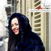 Аня Фурман | стилист | шоппинг в Милане